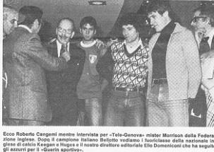 Foto tratta dal Guerin Sportivo, 1977